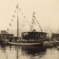 Yacht Club Adriaco